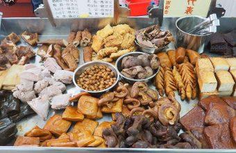 2020 03 31 102743 340x221 - 沙鹿人氣麵館,江蘇牛肉麵,滷味小菜超多選擇,每桌必點一大盤滷味!
