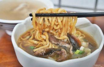 2020 03 31 204622 340x221 - [新莊美食]南台灣鱔魚麵 福壽街文青風麵館  來自府城的家鄉味