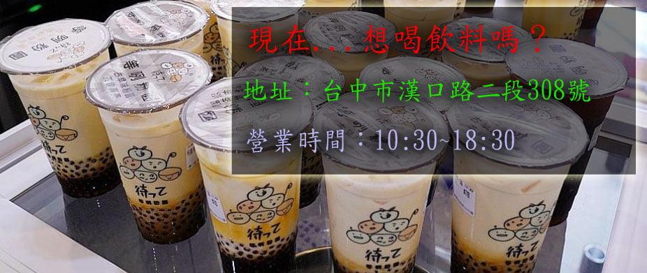 2020 06 01 012044 - 李記麻糬|台中最老字號麻糬專賣店,在地20年,堅持每天新鮮現做。