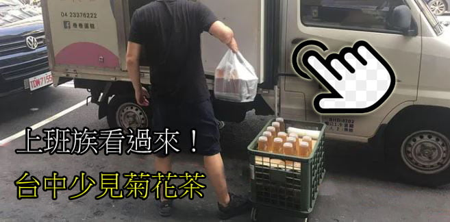 2020 11 18 022742 - 台中中區美食|柳川東路米粉湯-湯頭清甜、黑白切也好吃!