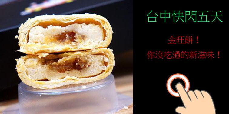 2021 01 10 110300 - 台中西區︱三時福利社.三時茶房新據點,來杯濃醇香的杏仁茶和好吃的杏仁豆腐吧