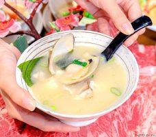 2020 04 01 140851 228x200 - 熱血採訪│海大蛤味噌湯,整碗的用料非常大方!台中當月壽星鮭魚三重奏免費吃!