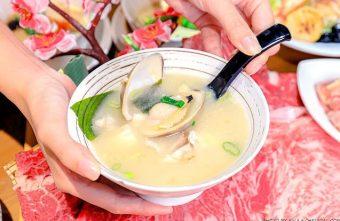 2020 04 01 140851 340x221 - 熱血採訪│海大蛤味噌湯,整碗的用料非常大方!台中當月壽星鮭魚三重奏免費吃!