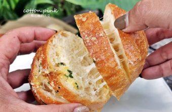 2020 04 03 111732 340x221 - 熱血採訪│韓國最夯的蒜香包巴蕾麵包改良過~牽絲更好吃