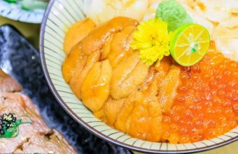 2020 04 14 214620 340x221 - 熱血採訪│台中隱藏版北海道三色丼,還有帥氣小鮮肉為你服務的岡崎日式料理!