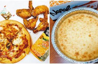 2020 04 24 010127 340x221 - 拿坡里披薩向上店~個人餐mini set 119元起,披薩店的大亮點是重乳酪蛋糕啊!