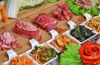 2020 04 27 103933 340x221 - 熱血採訪│台中道地韓式烤肉,獨特吃法更美味,主打雙人套餐,老闆是韓國人哦~