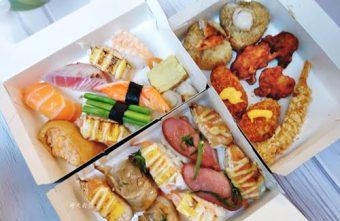 2020 04 27 200445 340x221 - 西區便當|点爭鮮迴轉壽司也有便當喔!壽司餐盒120元,菜色選擇挺豐富,也有炸物、烤飯糰