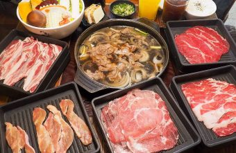 2020 04 29 135903 340x221 - 公益路壽喜燒吃到飽,八豆食府399起享牛、豬、雞肉等20多樣食材吃到飽~