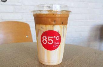 2020 04 30 164913 340x221 - 400次焦糖咖啡,85度C新推出400次咖啡,台中九間限定門市搶先品嚐!