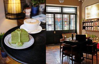 2020 04 30 230507 340x221 - 亨利貞精品咖啡館│有著老上海的氛圍,自家焙煎咖啡館,希望讓每一位客人都能喝到美味咖啡