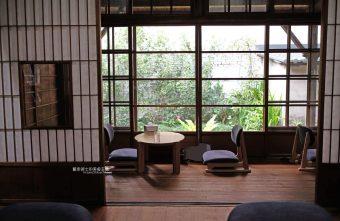 2020 04 30 232712 340x221 - 印藝文空間咖啡│百年日式木造老屋,有溫度的空間,推櫻花水信玄餅和司康