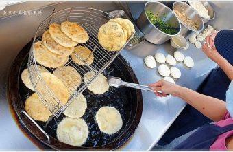 2020 05 01 115321 340x221 - 台中傳統下午茶║美食達人帶路,手工現做現煎紅豆餅、韭菜餅、蘿蔔絲餅,在地飄香20年!!