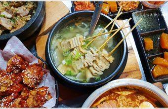 2020 05 01 115727 340x221 - 台中韓式料理║享盡韓劇內美食,辣豆腐鍋、韓式炸雞、大韓魚板湯,不用去韓國也有道地美味!!