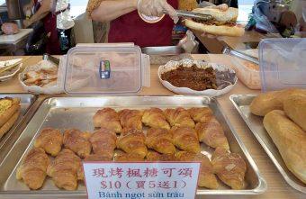 2020 05 04 085728 340x221 - 越南法國麵包豐原店|楓糖可頌10元買五送一,多種法國夾心麵包、奶油烤脆片、蒜味奶油烤片等