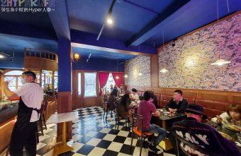 2020 05 04 141511 340x221 - 德化洋食│明明賣的是咖哩和漢堡排,但裝潢完全是華麗復古咖啡廳風格好好拍~