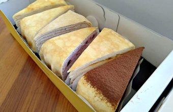 2020 05 19 153727 340x221 - 塔吉特千層蛋糕|岩燒蛋皮千層蛋糕,65元起口味豐富還有季節限定芒果、藍莓和草莓多系列,近台中車站台灣大道旁