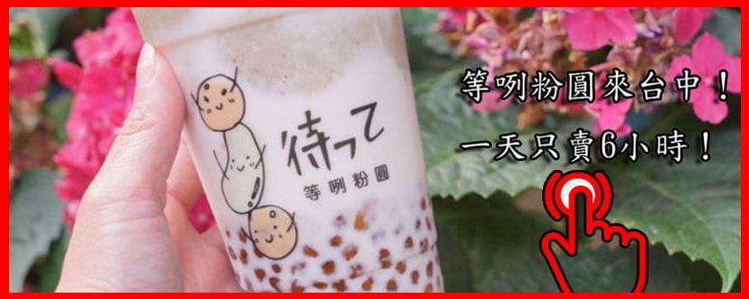 2020 05 25 115853 - 【熱血採訪】台中西屯︱時時香 Rice bar.瓦城集團的第六個品牌,重口味的中式料理樣樣下飯,新光三越9樓