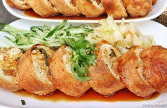 2020 05 26 155844 340x221 - 創意春捲臭豆腐,外脆內軟,餡料滿滿,素食也能享用~