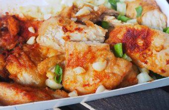 2020 05 27 235204 340x221 - 軟嫩雞肉有肉汁,老擔碳烤雞排,這家雞排搭蒜頭蔥花吃超涮嘴~