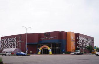 2020 05 29 012319 340x221 - 熱血採訪│台中海港城家電清倉特賣會,多種福利商品只有10天