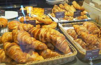 2020 05 31 180353 340x221 - 台中星巴克現烤麵包門市又一間,開幕限定優惠,買烤麵包配咖啡茶飲第二杯半價!
