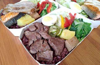 2020 06 05 084303 340x221 - 小島3.5度親子餐廳推出85元起健康便當,板腱牛、松阪豬、烤鮭魚等還有蔬食餐盒喔