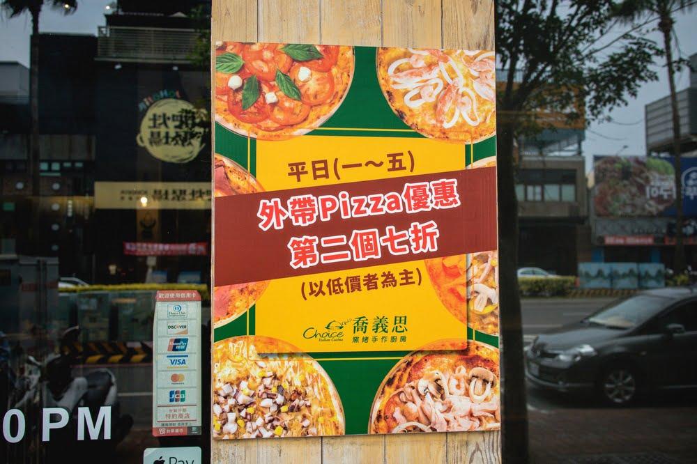 2020 06 05 192233 - 熱血採訪 | 整隻鹿野土雞、懶人蝦披薩、巨無霸豬肋排通通吃起來每人只要300多!