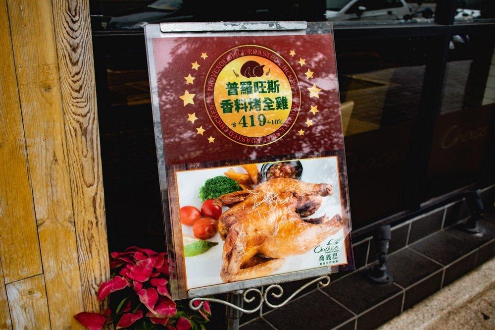 2020 06 05 192842 - 熱血採訪 | 整隻鹿野土雞、懶人蝦披薩、巨無霸豬肋排通通吃起來每人只要300多!
