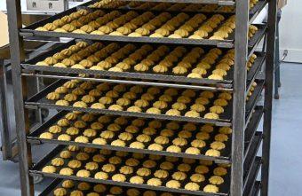 2020 06 09 125106 340x221 - 熱血採訪│台中期間限定芒果曲奇餅乾在這裡!現在滿500再送300元香蔥牛軋餅