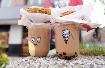 2020 06 09 195605 340x221 - 肯德基│ㄎㄎ珍珠奶茶和整顆布丁奶茶,經典冰奶茶加上Q彈珍珠或整顆統一布丁,再來份炸雞~