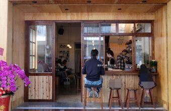 2020 06 12 114406 340x221 - 二餘草堂咖啡工作室│東勢自家烘焙咖啡甜點店,老屋新生結合木質風格