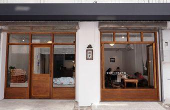 2020 06 13 010734 340x221 - 時光│是咖啡店也是沖印店和攝影空間,中區靜巷內依舊美好的時光