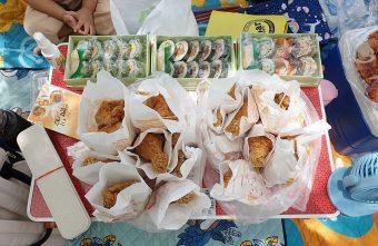 2020 06 16 151240 340x221 - 吉優炸雞│全家餐只要260元!除了賣炸雞,麵線和芒果冰也是很有名的喔!