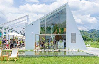 2020 06 17 212835 340x221 - 台中超美純白系玻璃屋冰店!東豐鐵路綠色走廊必訪休息站,騎車吃冰好悠閒~