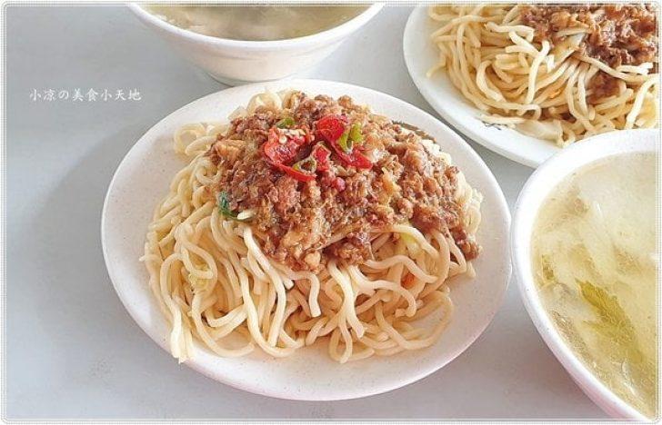 2020 06 22 181010 728x0 - 台中傳統早午餐║太平大興路上無名炒麵、魯肉飯、大鍋湯,一早就元氣滿滿!!