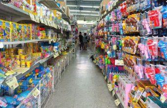 2020 06 22 234447 340x221 - 熱血採訪 | 西屯超過150坪大型玩具店,夏天戲水玩具通通都在春日部玩具超市!