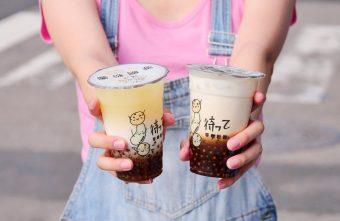 2020 06 24 221149 340x221 - 熱血採訪│走過路過女孩容易錯過的鮮奶綠茶!喝起來像是抹茶,記得要點半糖