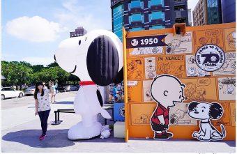 2020 06 28 195316 340x221 - 花生漫畫史努比70週年巡迴展台中場開跑囉,還有百變喬巴超人限定店都在台中草悟廣場!
