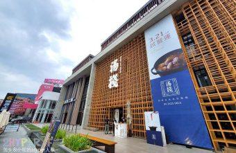 2020 06 29 155255 340x221 - 中清路上輕井澤旗下超大器火鍋店,專賣燒酒雞和麻油雞火鍋哦!