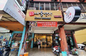 2020 06 29 155711 340x221 - 青海路上韓國老闆開的韓式料理,除了專賣比較少見的牛排骨湯飯,還有家常韓式餐點~
