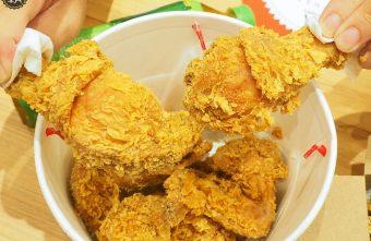 2020 06 30 133533 340x221 - 看電影配義式炸雞,影城內也吃得到拿坡里炸雞,酥脆麵衣內有多汁嫩雞肉!