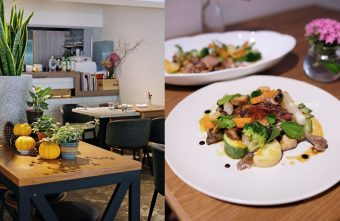2020 07 04 005958 340x221 - 知味滋味-利用在地有機食材之創意餐點,呈現出細膩美味
