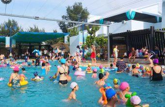2020 07 04 102729 340x221 - 大小朋友一起去玩水,向海那漾濱海露營區戲水泳池開放拉!