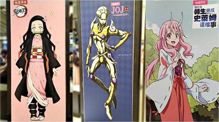 2020 07 05 084217 728x0 - 台中動漫展7/11即將登場,免費參觀,有15大主題場景及日本人氣動漫商品