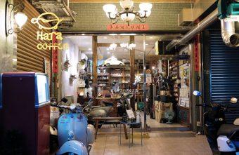 2020 07 05 124939 340x221 - 哈拉龜咖啡│老車老物和古董,視覺和味覺的特色咖啡館