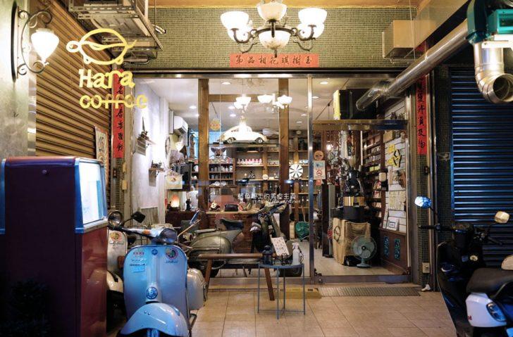 2020 07 05 124939 728x0 - 哈拉龜咖啡│老車老物和古董,視覺和味覺的特色咖啡館
