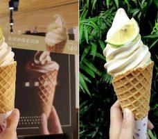 2020 07 05 143653 228x200 - 茶湯會夏季限定翡翠檸檬霜淇淋開賣囉!全台只有這間門市吃得到~