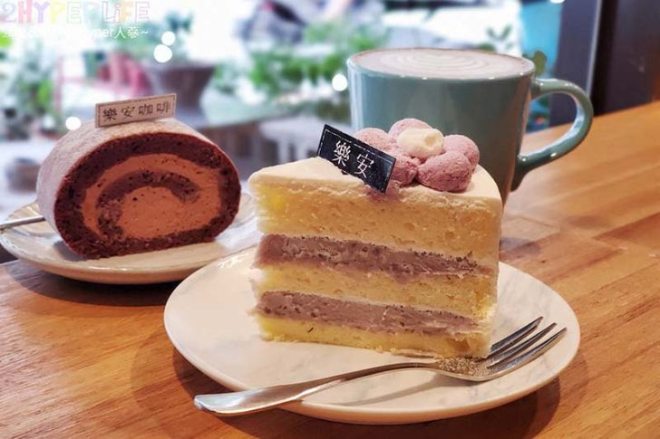 2020 07 11 165323 728x0 - 芋頭控注意啦!樂安咖啡讓人驚艷的滿滿芋泥蛋糕~巧克力生乳捲吃起來不甜膩也頗優呦!