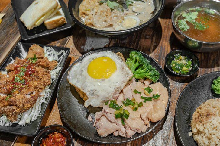2020 07 12 215919 728x0 - 熱血採訪|寶貝老闆叻沙麵|台中異國料理新選擇,台南知名新加坡異國料理就在大遠百~
